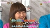 Happy Together Ep 202 P1 (Vietsub)